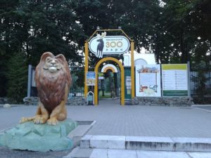 Пензенский зоопарк меняет режим работы